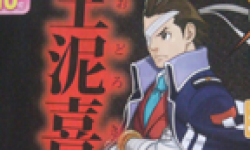 Ace Attorney 5 13 03 2013 scan head