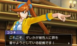 Ace Attorney Dual Destinies Phoenix Wright 11 07 2013 screenshot 17