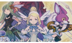 Bravely Default Flying Fairy 20 08 2012 head 1