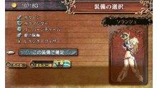 Code-of-Princess_27-12-2011_screenshot-24