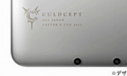 Culdcept 3ds LL XL logo vignette 29.08.2012