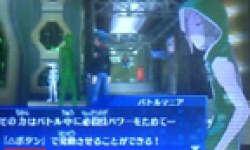 Digimon World Re Digitize Decode 30 06 2013 erreur head