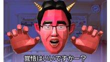Dr-Kawashima-Oni-Training_13-07-2012_screenshot-6