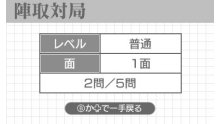 Dr-Kawashima-Oni-Training_13-07-2012_screenshot-7