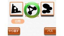 Dr-Kawashima-Oni-Training_13-07-2012_screenshot-9