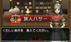 Dragon Quest X Application 3DS 27 07 2012 head 1