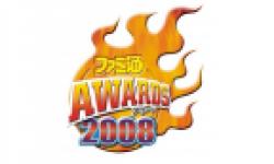 famitsu awards 2008 0090005200318677