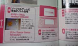 Nikkei Trendy 3DS Lite head