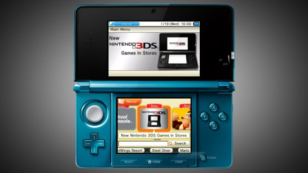 Nintendo 3DS eShop Boutique 1
