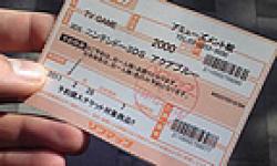 Nintendo 3DS reservation enchere japon yahoo 23 janvier 2011 logo