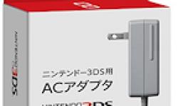 Nintendo 3DS XL chargeur logo vignette 05.07.2012