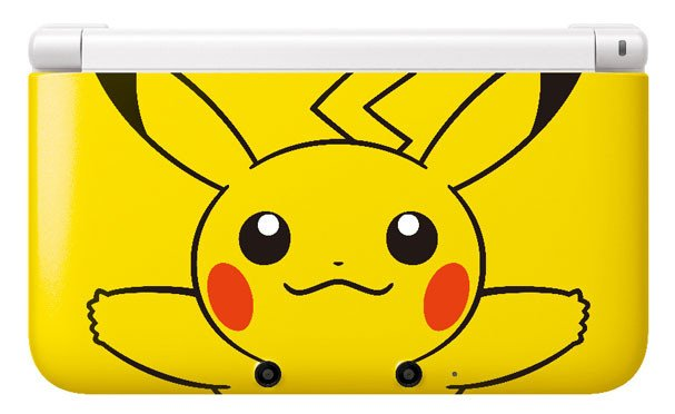 Nintendo 3DS XL LL 17 08 2012 console 1