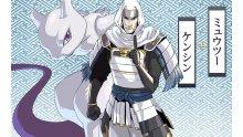 Nobunaga-Ambition-X-Pokémon_17-12-2011_art-2