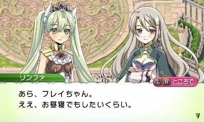 Rune Factory 4 28 05 2012 screenshot 5