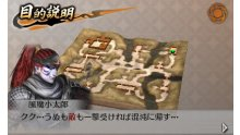 Samurai-Warriors-Chronicles-2nd_13-07-2012_screenshot-6