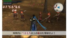 Samurai-Warriors-Chronicles-2nd_13-07-2012_screenshot-8