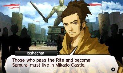 Shin Megami Tensei IV 09 05 2013 screenshot 2