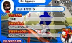 Sonic Generations 26 10 2011 head 1