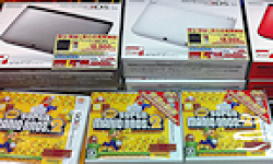 Sortie Nintendo 3DS XL Japon New Super Mario Bros 2 Japon logo vignette 30.07.2012