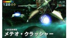 Star-Fox-64-3D_screenshot (7)