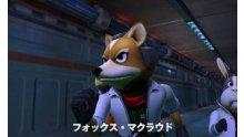 Star-Fox-64-3D_screenshot (9)
