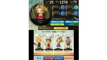Theatrhythm Final Fantasy screenshot 2011 11 18 02