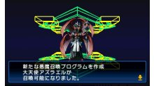 Devil-Summoner-Soul-Hackers_19-07-2012_screenshot-21