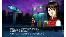 Devil-Summoner-Soul-Hackers_19-07-2012_screenshot-9