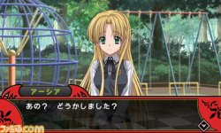 High School DXD 03 07 2013 screenshot 3