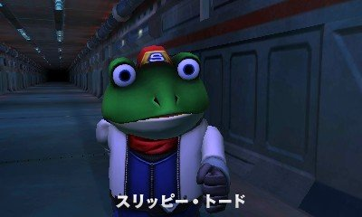 Image Screenshot Capture Image Star Fox 64 3d Nintendo 3ds 02