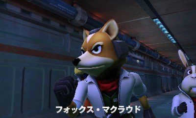Image Screenshot Capture Image Star Fox 64 3d Nintendo 3ds 04