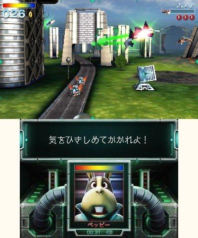 Image Screenshot Capture Image Star Fox 64 3d Nintendo 3ds 07