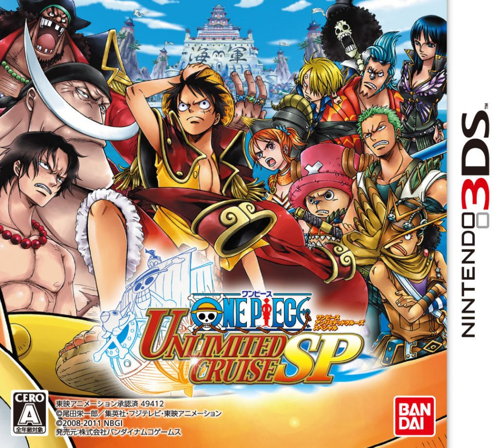 image test one piece unlimited cruise sp 3d nintendo 3ds cover